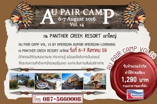 Camp14