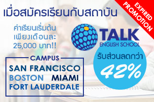 talkpro2